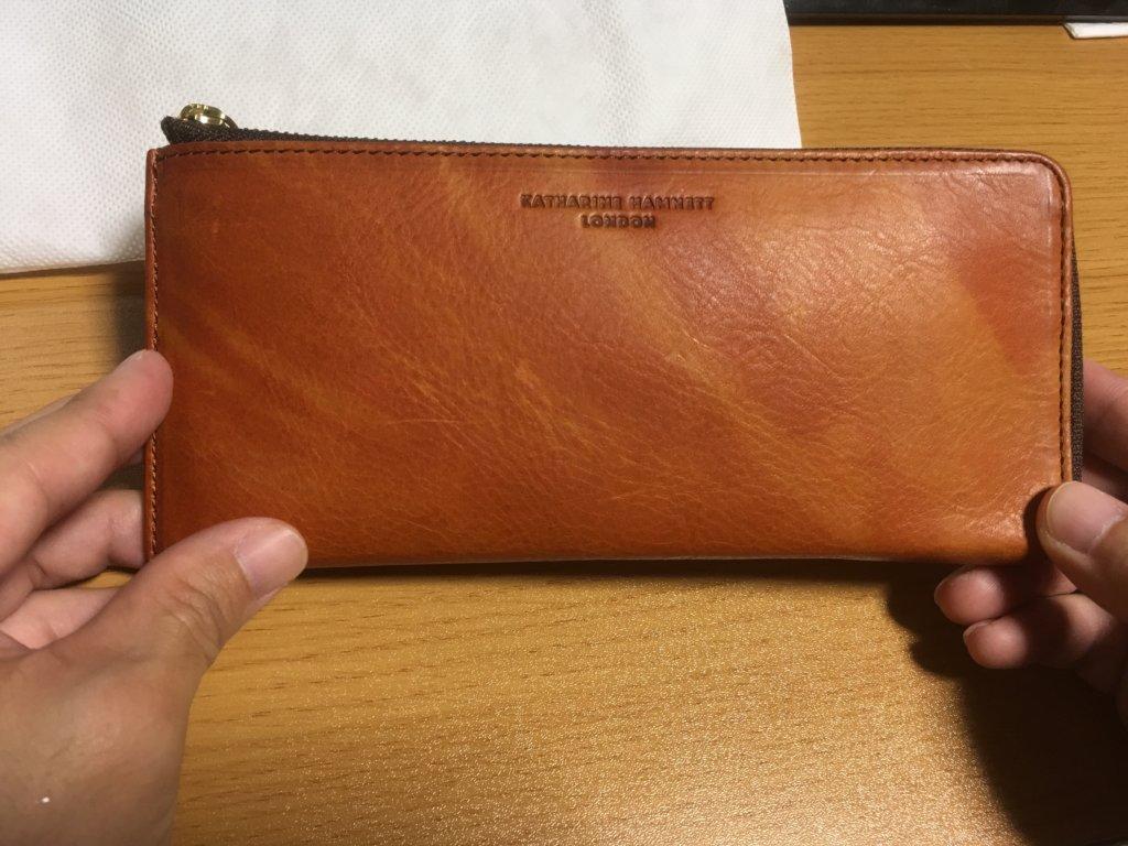 キャサリンハムネットロンドン(KATHARINE HAMNETT LONDON)L字ファスナー長財布の中身を確認