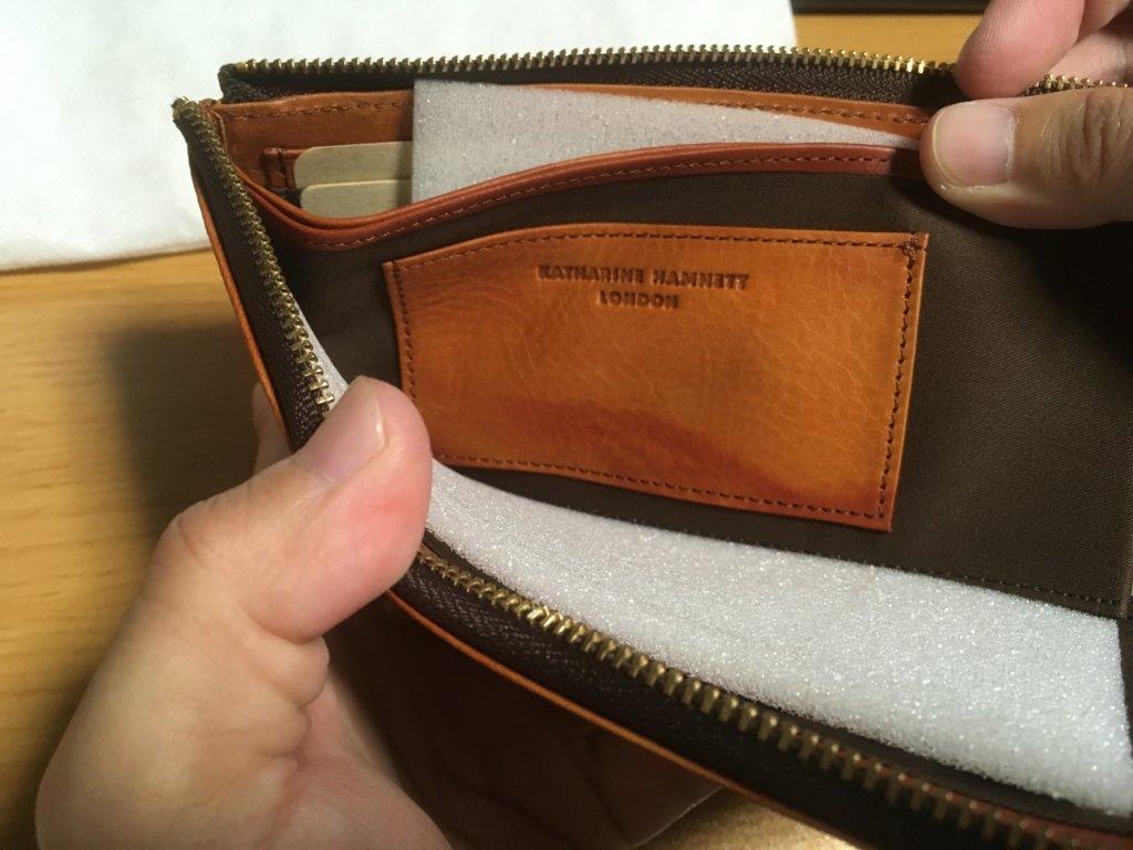 キャサリンハムネットロンドン(KATHARINE HAMNETT LONDON)L字ファスナー長財布の特別ポケットを確認