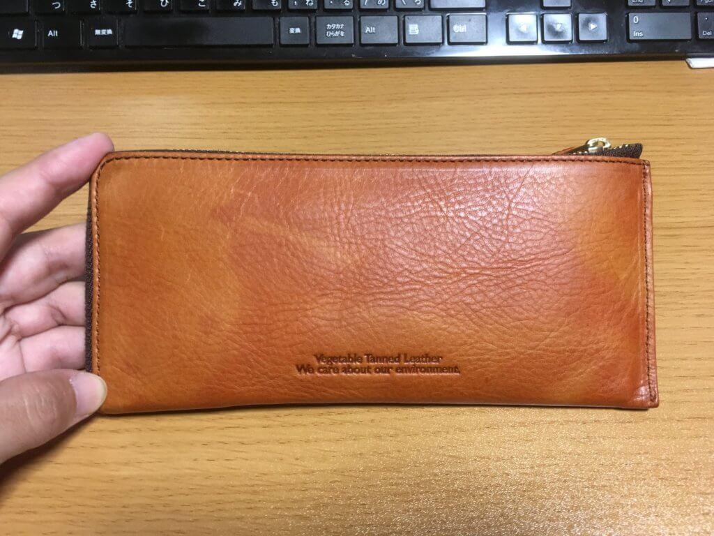 キャサリンハムネットロンドン(KATHARINE HAMNETT LONDON)L字ファスナー長財布の裏面