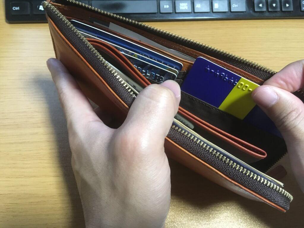 キャサリンハムネットロンドン(KATHARINE HAMNETT LONDON)L字ファスナー長財布はカードが取りやすい
