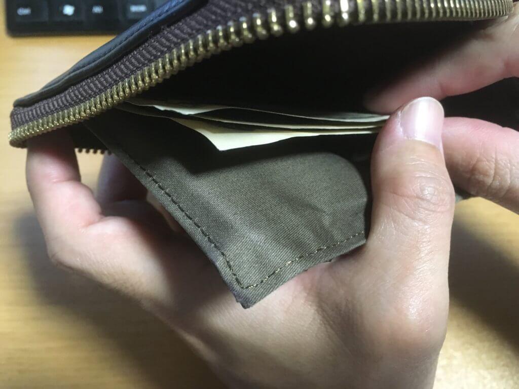 元々使っていたポーター(PORTER)の二つ折り財布からお札を取り出すと丸見えで恥ずかしい