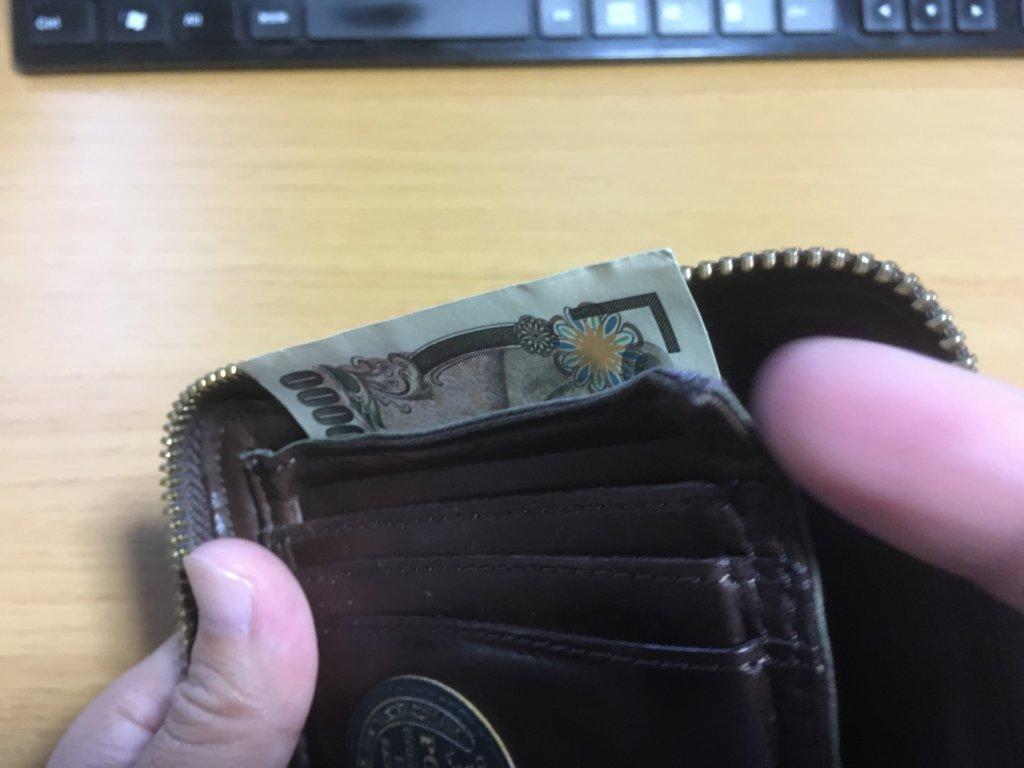 元々使っていたポーター(PORTER)の二つ折り財布はお札がファスナーに引っかかる