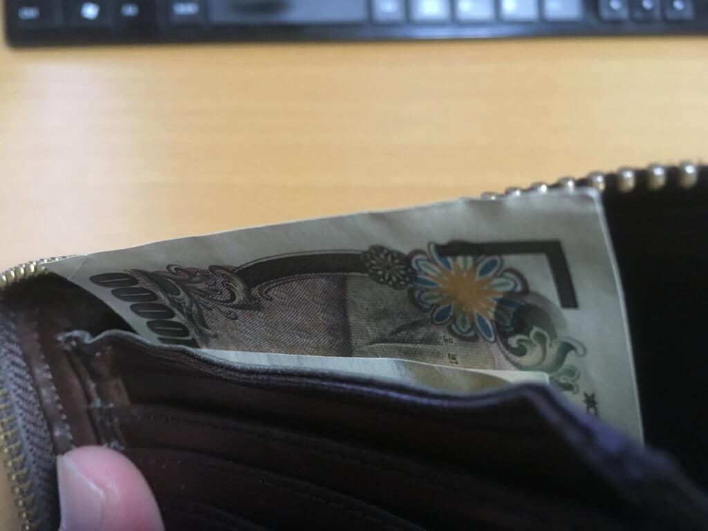 元々使っていたポーター(PORTER)の二つ折り財布でお札がくしゃくしゃになった様子